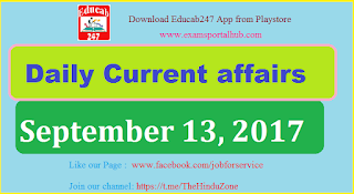 Daily Current affairs -  September 13th, 2017 for all competitive exams
