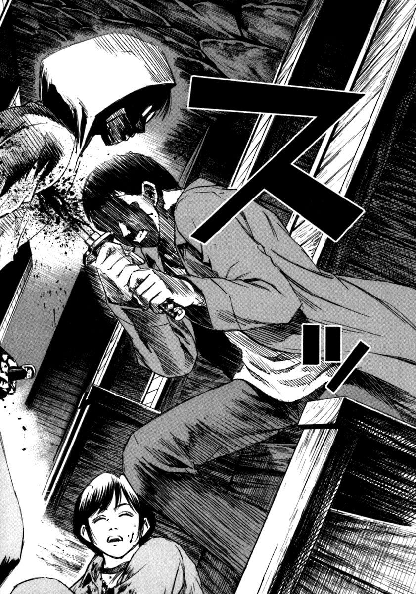 Higanjima chapter 35 trang 4