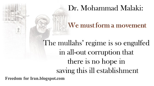 Dr. Mohammad Malaki