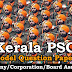 Model Question Paper Company Corporation Board Assistant - 17