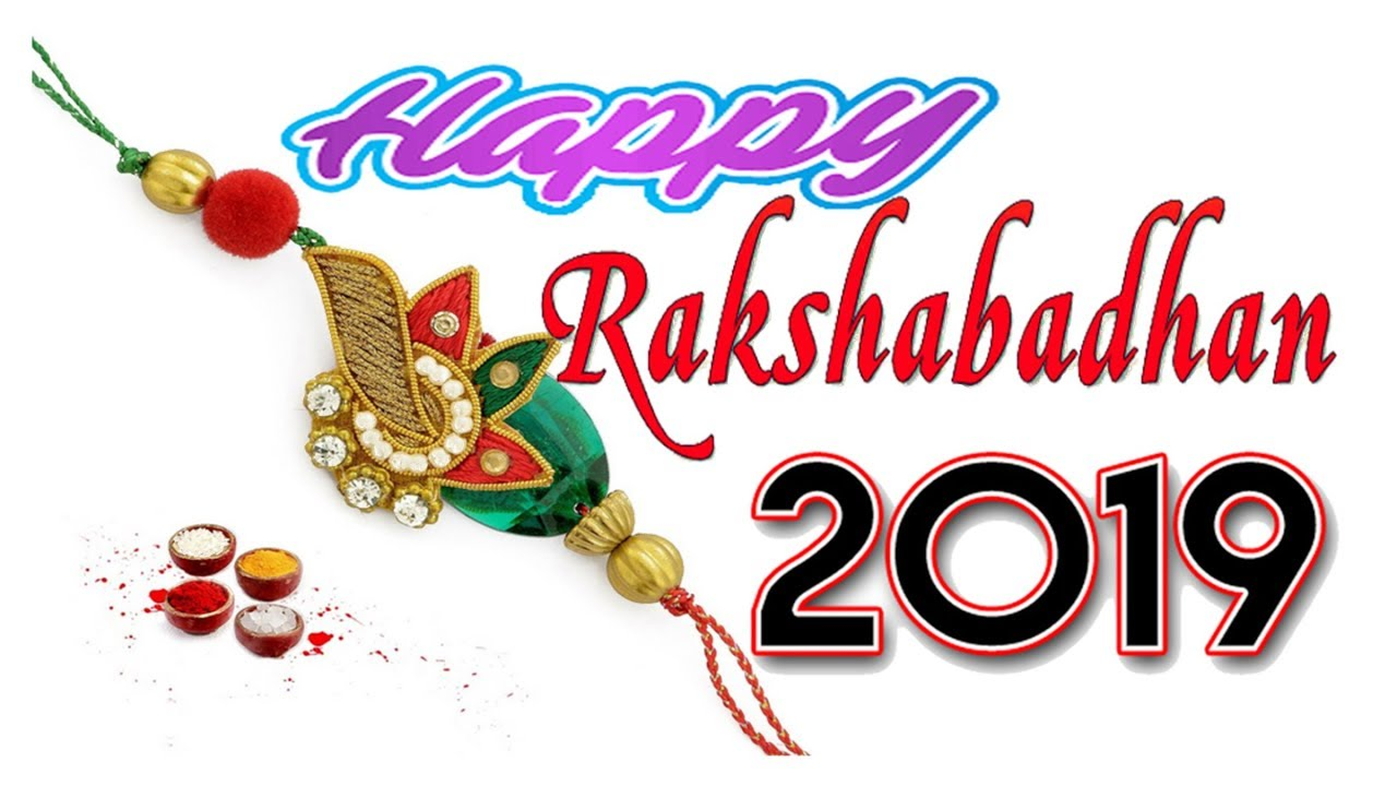 Happy Raksha Bandhan 2019 Images, Pictures, Wallpapers