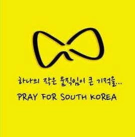 Saying a prayer for South Korea