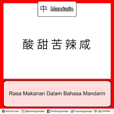 Rasa Makanan Dalam Bahasa Mandarin