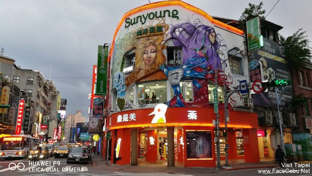 Sunyoung building is instragrammable!