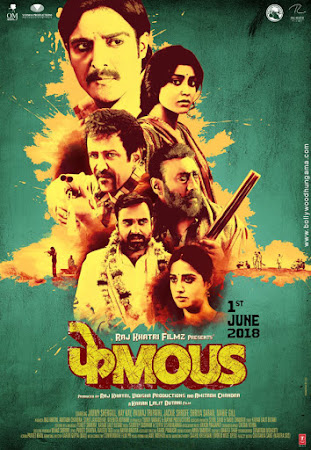 Phamous (2018) Movie Poster
