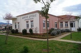 Δήμος Ζίτσας:Δημοπρατείται το Κλειστό Γυμναστήριο