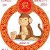 Despre copiii născuţi în anul Maimuţei de Foc 2016