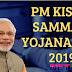 PM Kisan Samman Nidhi Yojana List 2019: Name wise PM Kisan New List