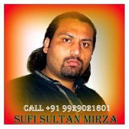 free online love spell castr sufi sultan mirza +91 9929021601