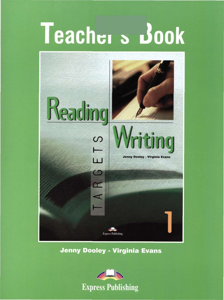 Essay on book and reading