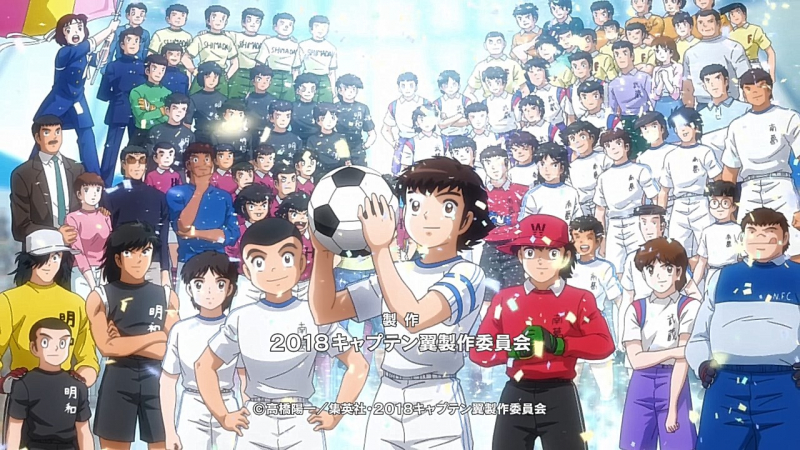 Tsubasa: Giấc Mơ Sân Cỏ