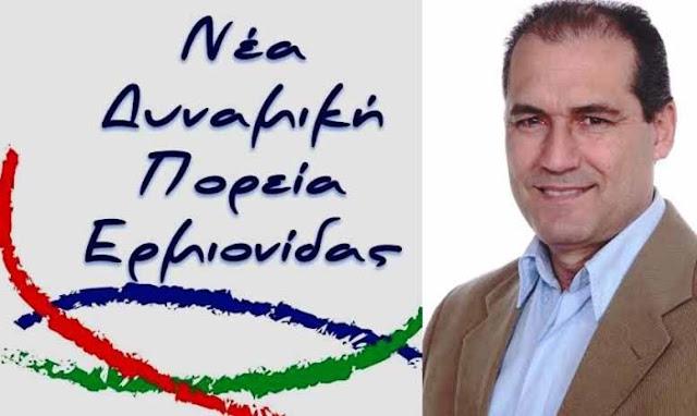 Τον Τάσο Τόκα στηρίζει για δήμαρχο η Οργάνωση Μελών ΣΥΡΙΖΑ Ερμιονίδας