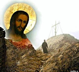 Αποτέλεσμα εικόνας για οι αρετες του Θεου