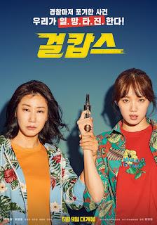Download Miss & Mrs. Cops (Korean Movie)