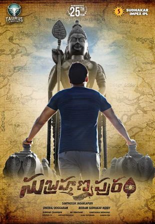 Subrahmanyapuram 2018 Full Telugu Movie Download HDRip 1080p