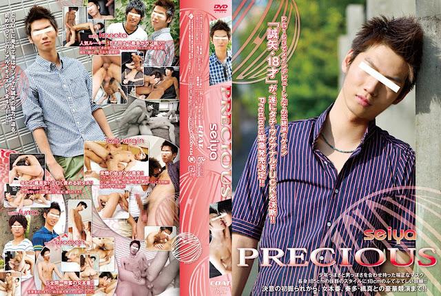 Precious sex gay