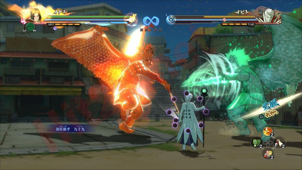 Naruto Shippuden Ultimate Ninja Storm 4 Full Update DLC Download