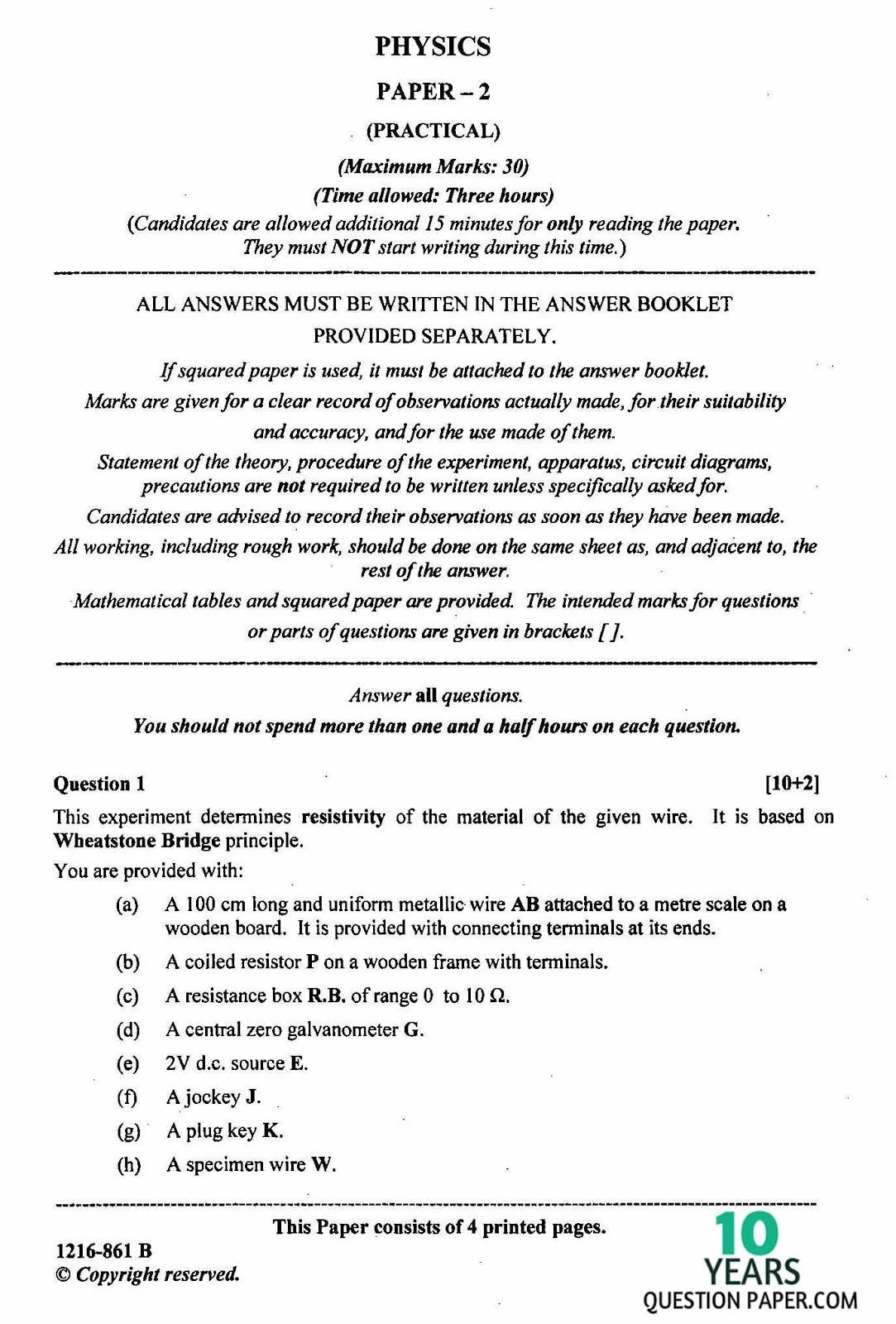 isc 2016 class 12th Physics Paper-2 Practical question paper