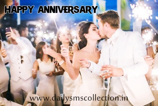 Top happy wedding anniversary sms messages wishes quotes
