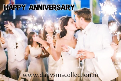 100 Happy Wedding Anniversary SMS Messages Wishes Quotes
