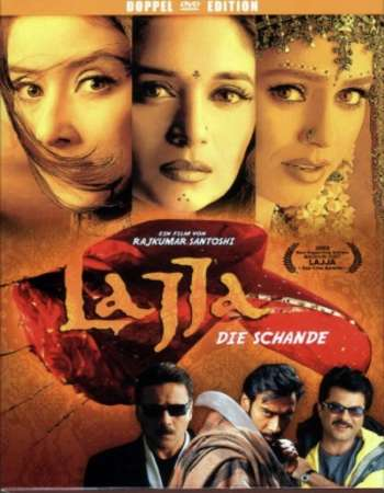 Lajja 2001 Hindi 700MB DVDRip 720p ESubs HEVC