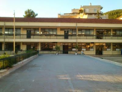 1ο ΓΕΛ Ηγουμενίτσας: Πρόγραμμα επιμόρφωσης Εκπαιδευτικών