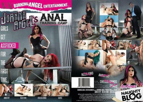 Joanna Angel's Anal Training Camp (2016)