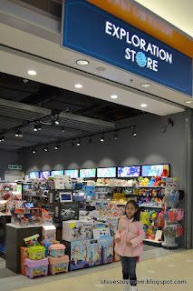 Exploration Store Hong Kong