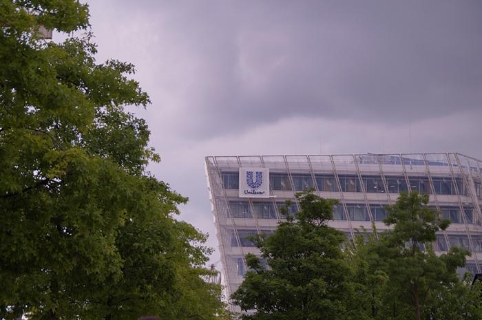 Unilever in Hamburg Hafencity | Tasteboykott