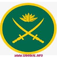 বাংলাদেশ সেনাবাহিনী নিয়োগ