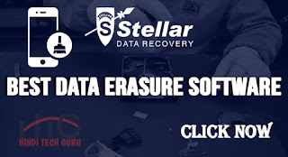 Best Data Erasure Software ki Jankari Hindi Me