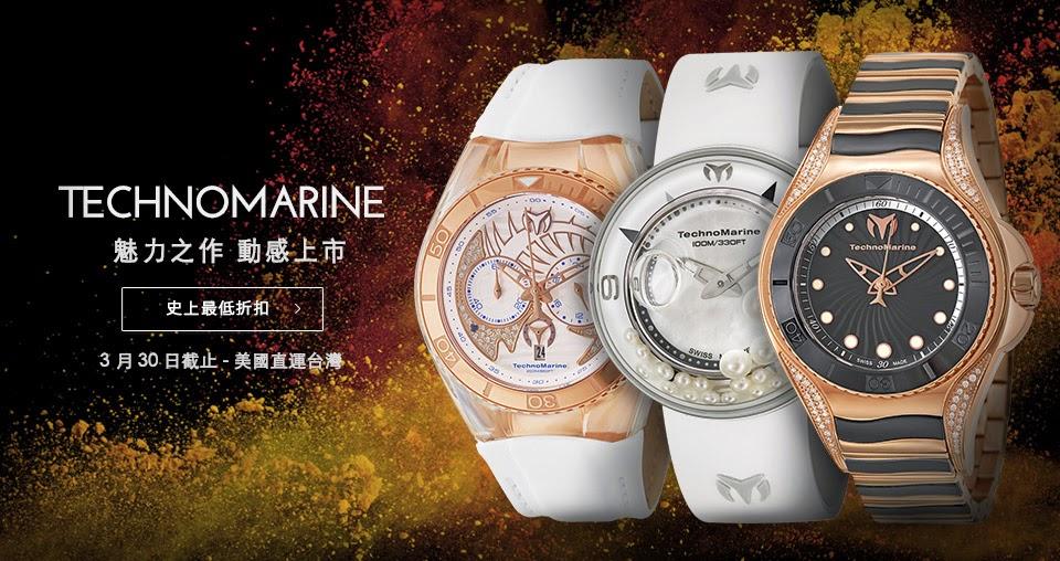 Ashford watches coupon 手錶 購物 價格 哪裡買 | 推薦便宜商品