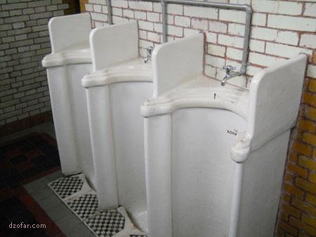 Toilet Peninggalan Belanda