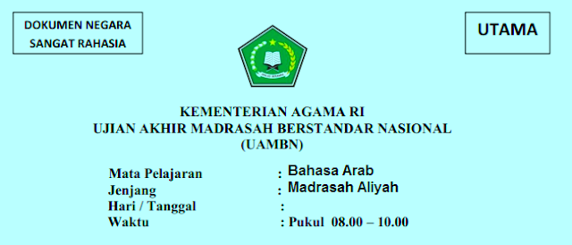 Sebagai persiapan menghadapi pelaksanaan UAMBN Madrasah Aliyah  LATIHAN SOAL UAMBN BAHASA ARAB MA TAHUN 2018/2019 YANG BERSUMBER DARI SOAL UAMBN 2019, 2019 DAN 2019