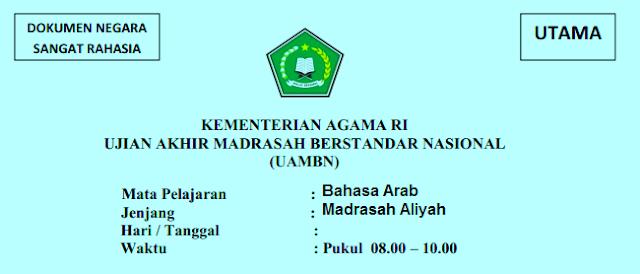 Sebagai persiapan menghadapi pelaksanaan UAMBN Madrasah Aliyah  LATIHAN SOAL UAMBN BAHASA ARAB MA TAHUN 2018/2019 YANG BERSUMBER DARI SOAL UAMBN 2017, 2016 DAN 2015