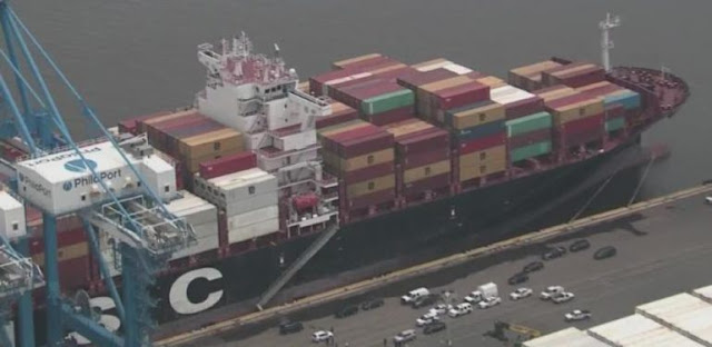 Κατάσχεση εμπορικού πλοίου με 20 τόνους κοκαΐνης!!! (βίντεο)