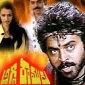Aggiramudu (1990)
