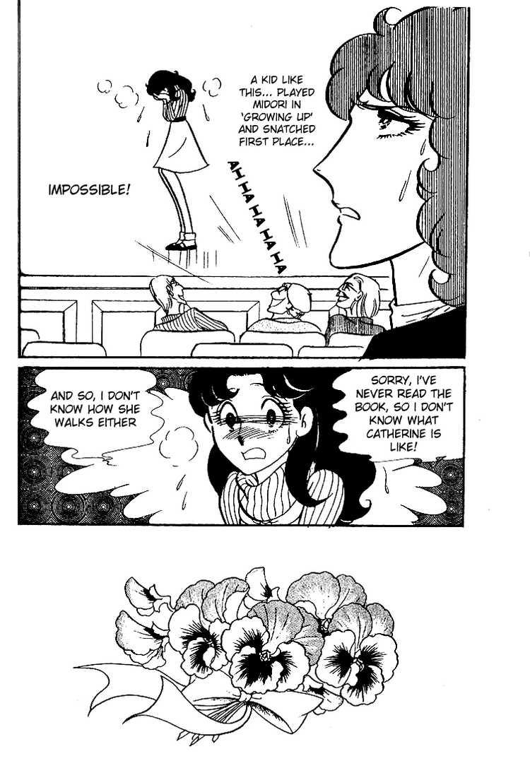 Glass Mask 033 page 16