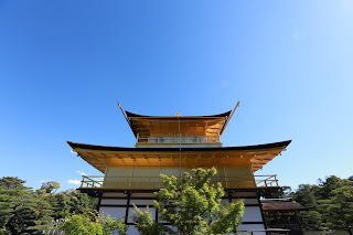 Kinkaku-ji Golden Pavilion Shrine
