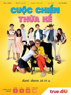 Cuộc Chiến Thừa Kế - VTV5 (2020)