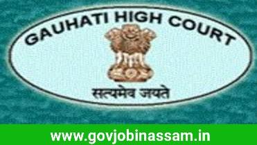 Gauhati High Court Admit Card 2018, govjobinassam