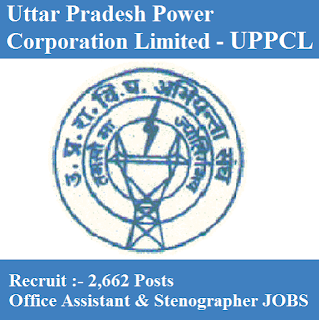 Uttar Pradesh Power Corporation Limited, UPPCL, Graduation, Stenographer, Office Assistant, UP, Uttar Pradesh, freejobalert, Sarkari Naukri, Latest Jobs, Hot Jobs, uppcl logo