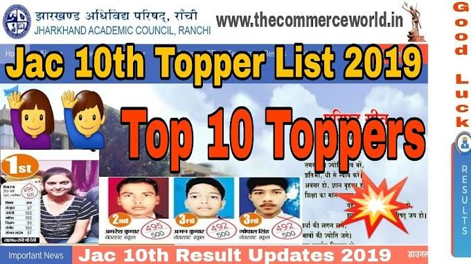 Jac Board 10th Topper List 2019- Jharkhand Academic Council Ranchi, Jharkhand