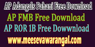 Andhra Pradesh FMB Free Download