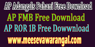 Andhra Pradesh Adangal Pahani Free Download