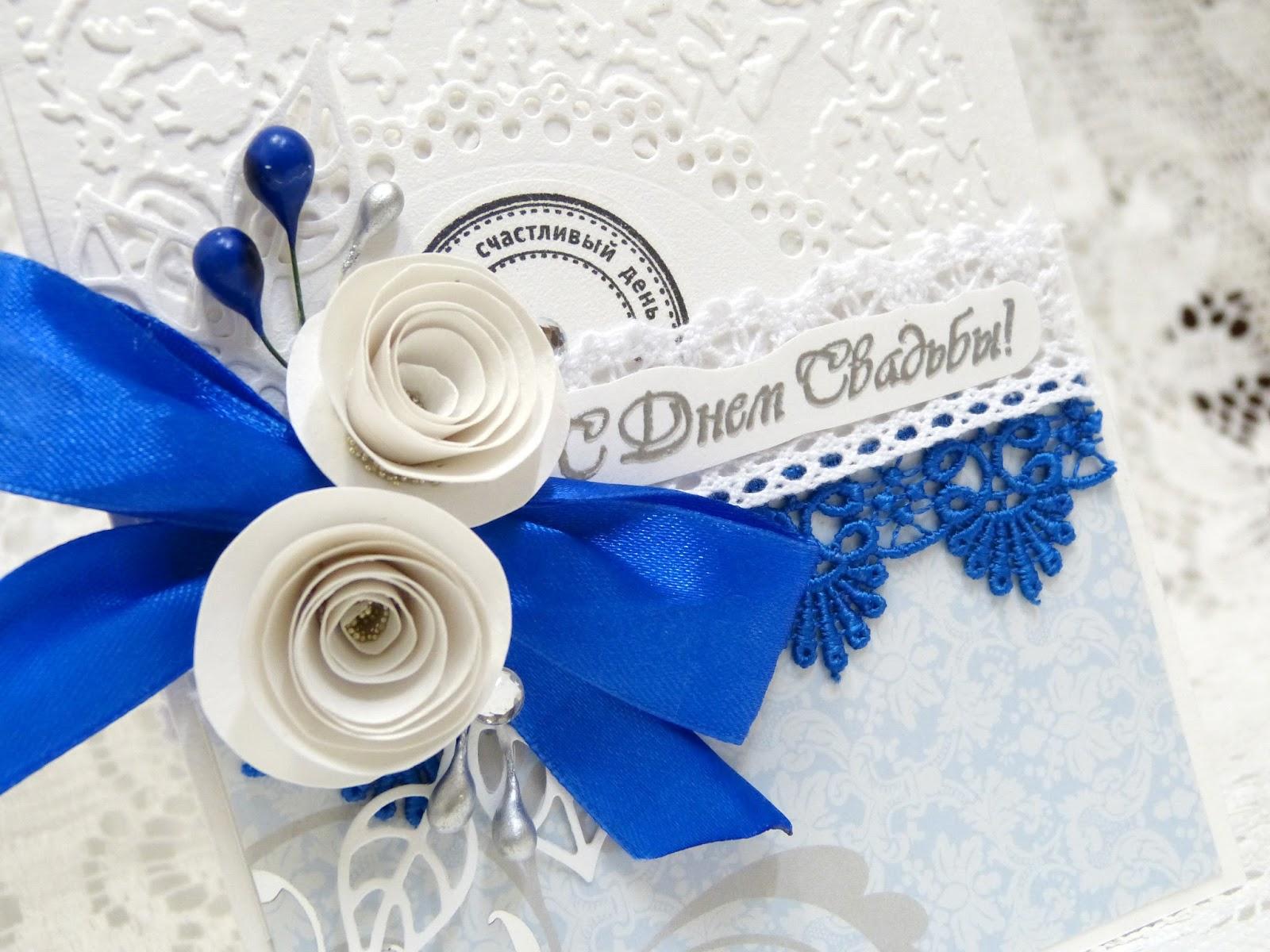 открытки в синем цвете своими руками объявлении указана
