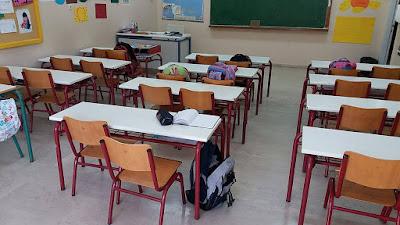 Αποτέλεσμα εικόνας για agriniolike σχολεία