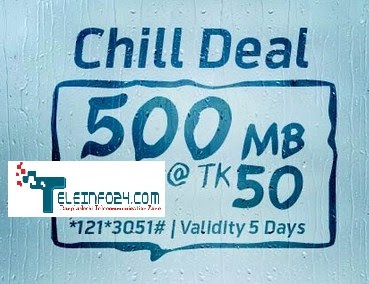 Grameenphone 500 mb internet offer 2016