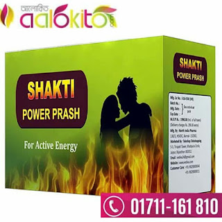 Shakti Power Prash