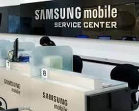 Service Center Samsung Di Seluruh Indonesia Dunia Android